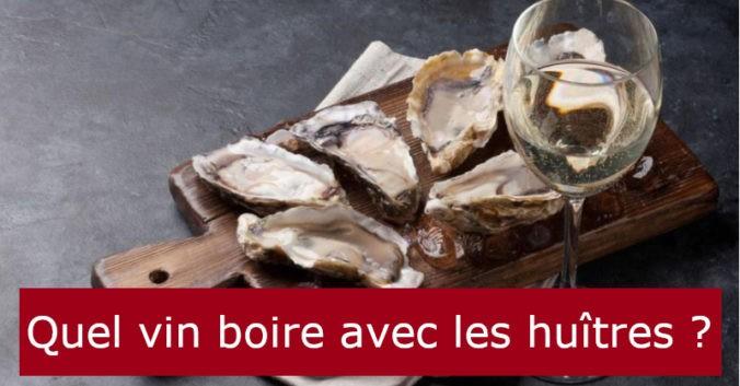blog vins beaux-vins oenologie dégustation vin huitres