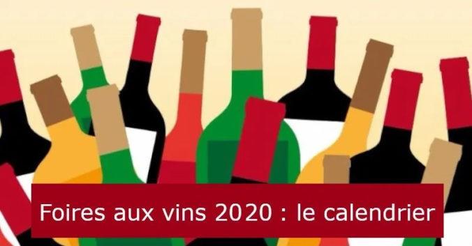 blog vin beaux foires aux vins 2020 calendrier selection